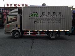 天津到上海危險品物流運輸專線