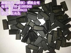 PCF7936AA汽車電子發動機防盜鎖止芯片