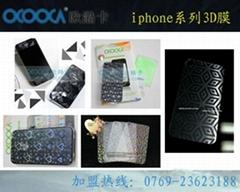 iphone 5S保護膜