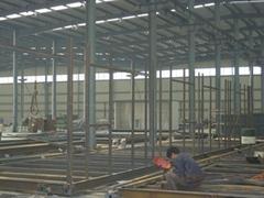 steel fene railing