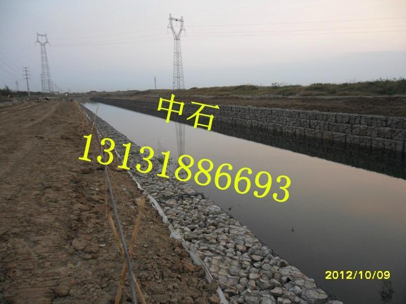 河道護坡格賓石籠 1