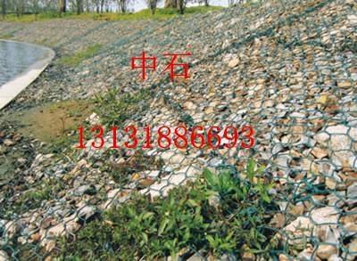 河道護坡格賓石籠 2