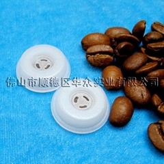 咖啡豆透气阀V1型