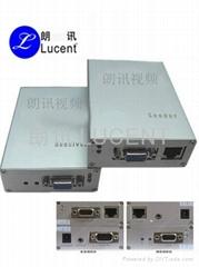 朗訊100米VGA音視頻延長器