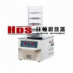 冷凍乾燥機 上海汗頓思儀器