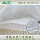 純棉漂白雙層嬰儿口水巾紗布