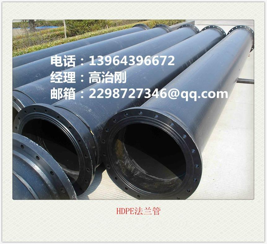 超高分子量聚乙烯管道 1