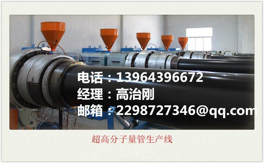 超高分子量聚乙烯管道 3