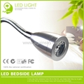 1W High Power LED Bedside Light with Stretch Flexible Metal Tube 2