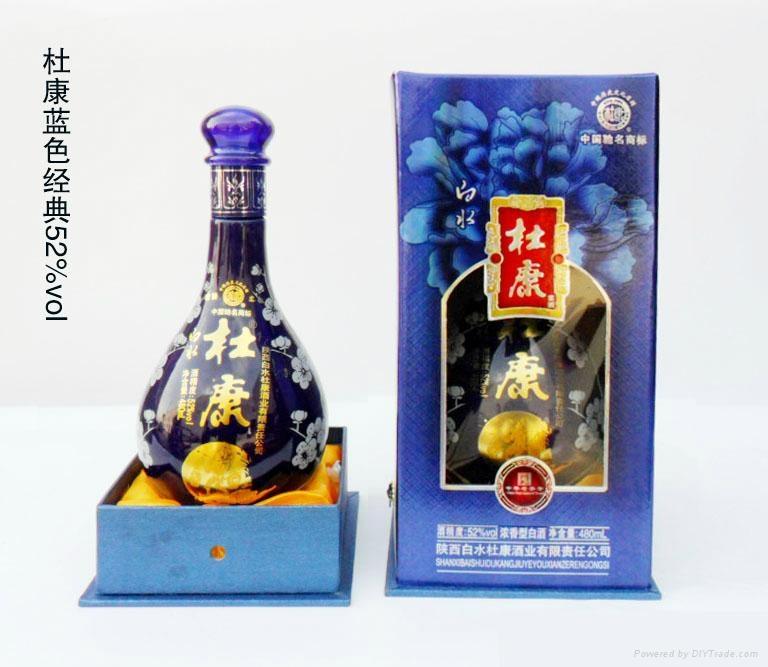 白水杜康酒-蓝色经典 4