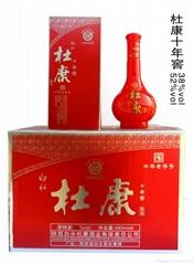 白水杜康酒-十年窖