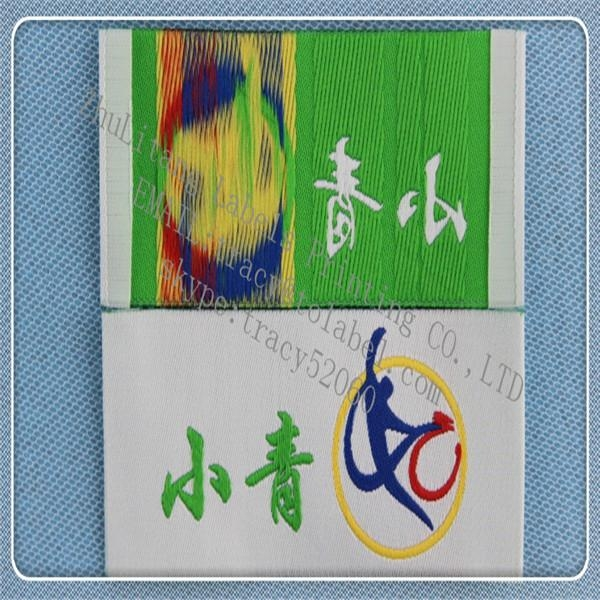 China supplier custom woven labels for clothing 4