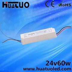 塑胶壳防水开关电源24V 2.5A