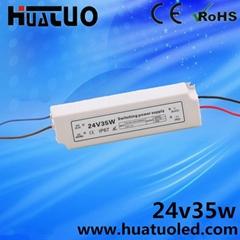 塑胶壳防水开关电源24V 1.4A
