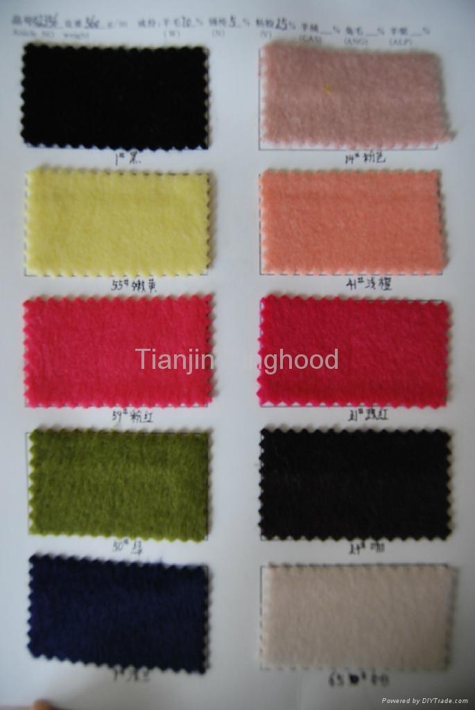 wool fabric 3