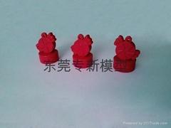 紅色塑膠印章手板模型