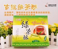 臺灣古道綠茶酥