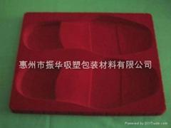植绒吸塑盒