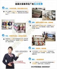 广州大笨象数码科技有限公司