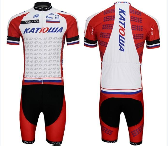 Custom Cycling Jerseys no minimum 1