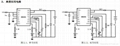 集成电路HB6292 单双节线