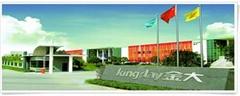 Zhejiang Kingday Electric Vehicle Co., Ltd.