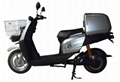 EEC E Scooter of 1500W 1