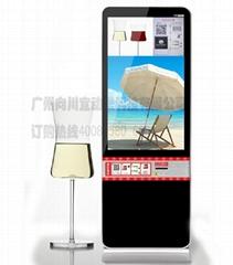 川宜微信營銷語音廣告機