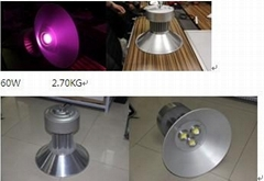 Ceiling lamp for plant growth (high bay light)