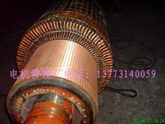 560KW直流转子修理
