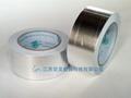 Aluminum FSK Tape 1