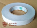 Double-sided tissue tape 2