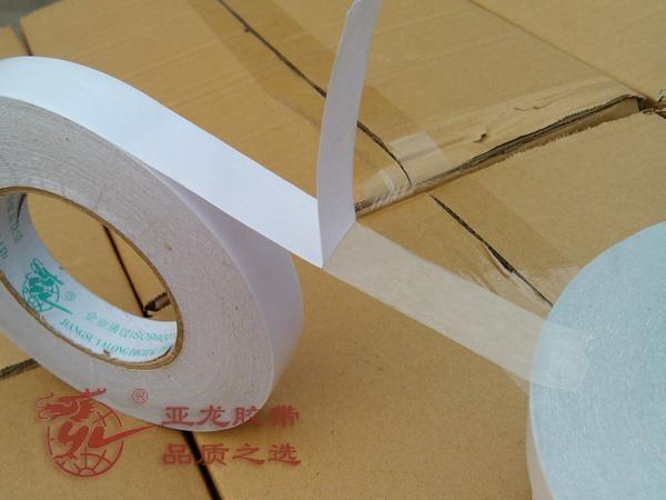 棉纸双面胶带 1
