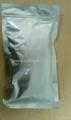 hydrolyzed fish collagen powder