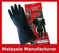 Elephant King Black Industrial Rubber
