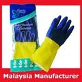 Bi-Colour Rubber Hand Gloves / Rubber
