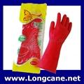 """12"""" Household Rubber Gloves / Rubber"""
