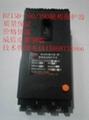 DZ15D缺相保護器 1