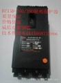 DZ15D缺相保護器 3