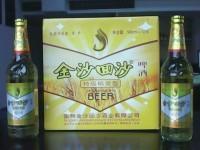 精英型啤酒 2