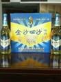 精英型啤酒 3
