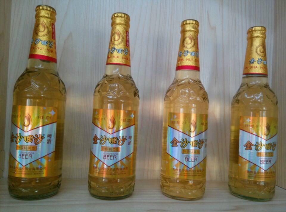 精英型啤酒 4
