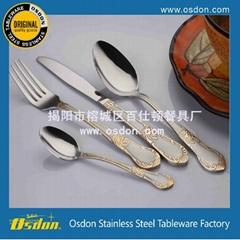 奧斯頓高質量西餐刀叉