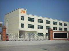 珠海正林电子科技有限公司