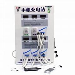守源挂式智能手机快速充电站 手机加油站 蓄电池充电机 应急充电