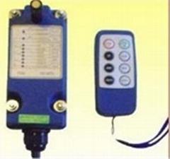 天津航躍科技供應沙克遙控器天津銷售
