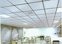 Aluminum composite panel ceiling