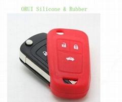 Silicone Car Key Set
