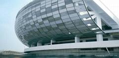 Fujian Stadium