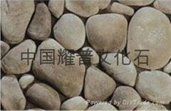 藝朮石鵝卵石系列